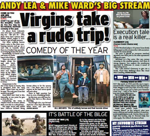 July 17 Daily Star Big Stream