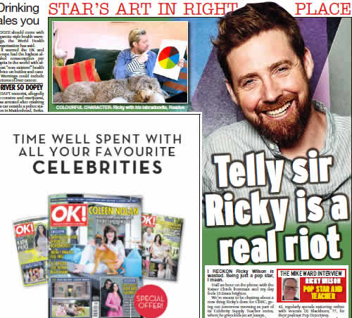 June 17 Daily Star Big Stream